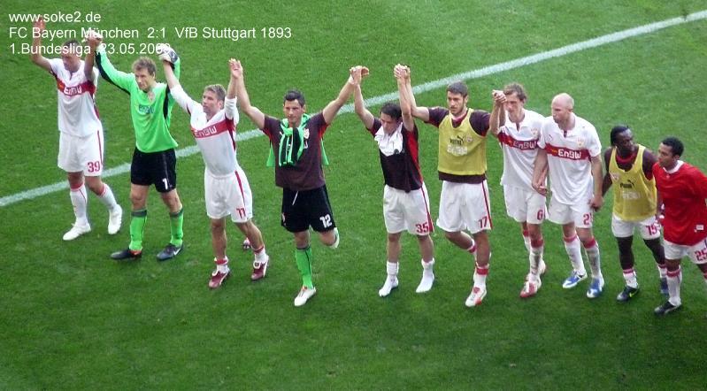 soke2_090523_Bayern_München_VfB_Stuttgart_P1070821